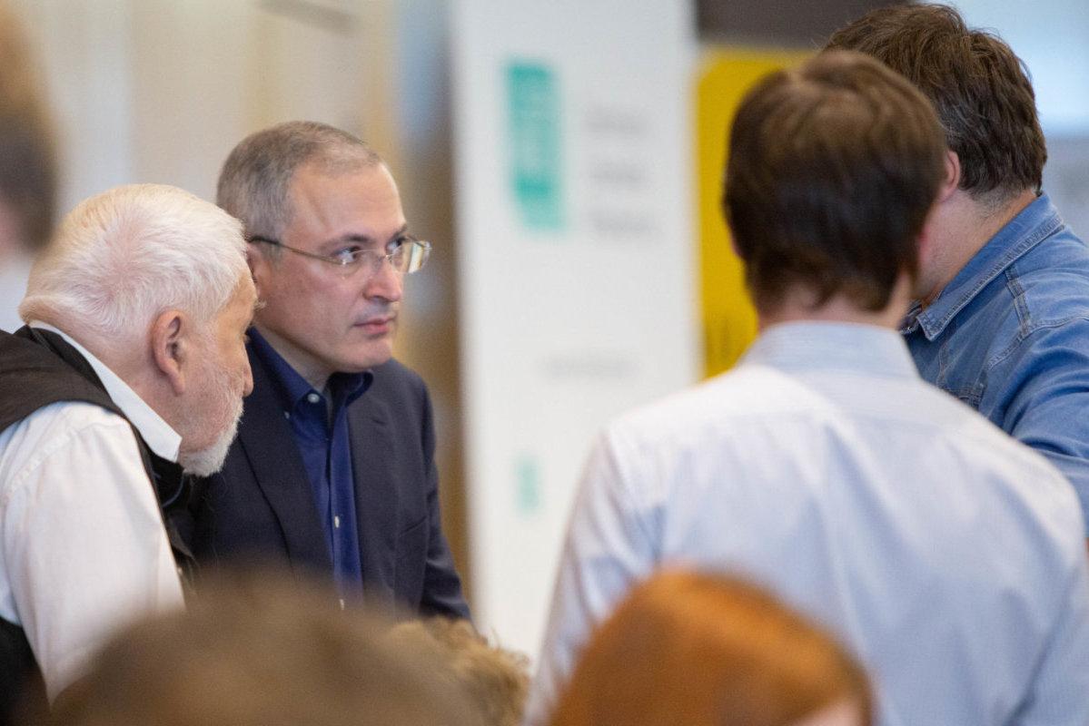 Juri-Schmidt-Konferenz