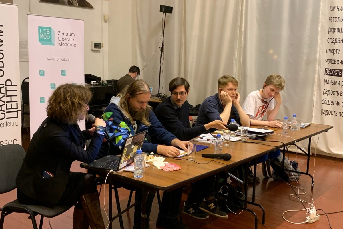 Konferenz in Moskau